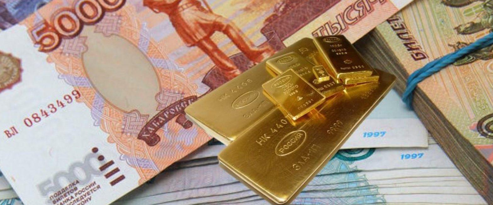 Les principaux avantages et inconvénients des pièces en or